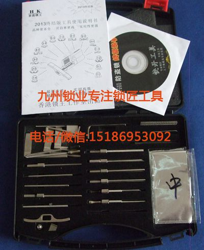 HUK精诚胡氏第八代锡纸工具
