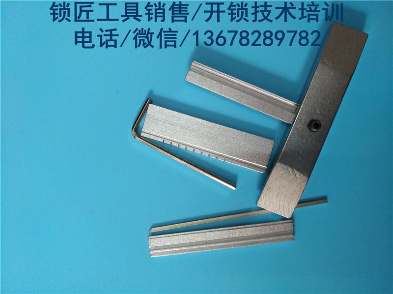 折叠式精钢一字锁快开工具八合匙