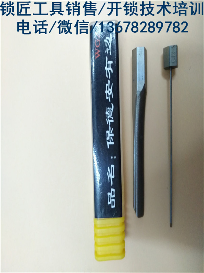 锡纸软硬开卷闸门双排月牙系列工具头子