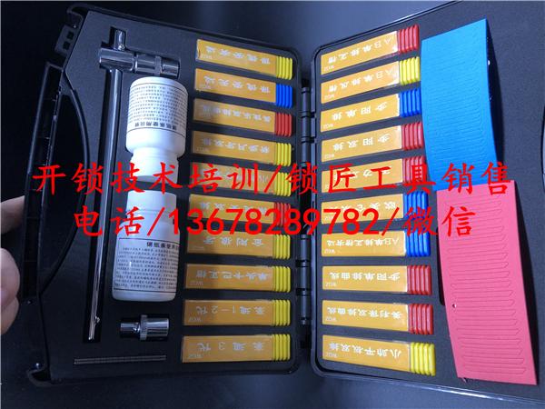 锡纸12代软硬开工具