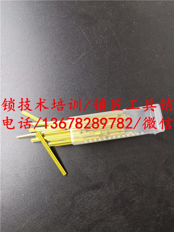 第十二代锡纸工具