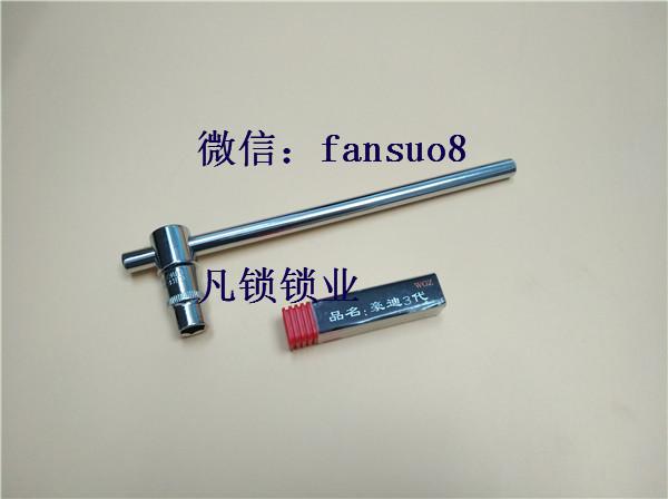 ab锁锡纸工具