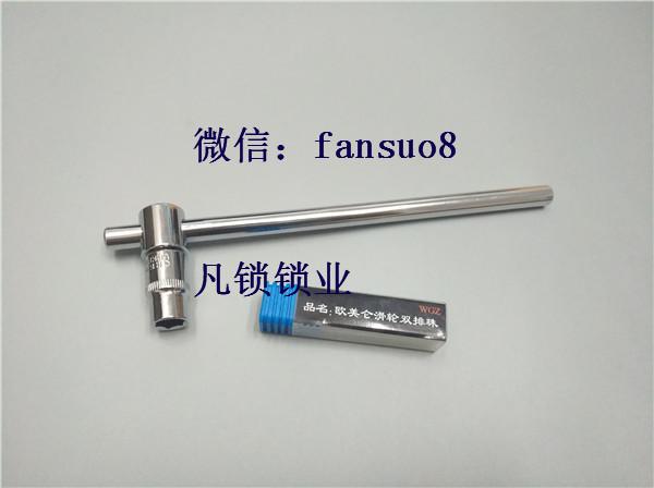 月牙锡纸工具