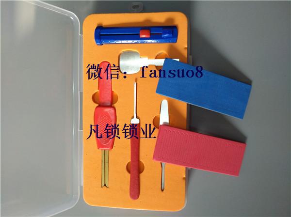 各式各样的锁都该用什么样的专业开锁工具