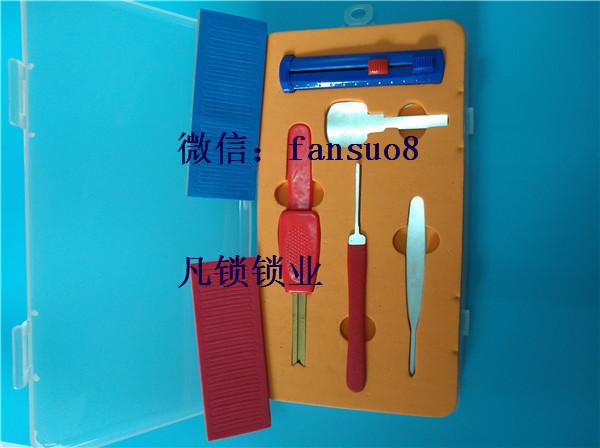 十代锡纸开锁工具