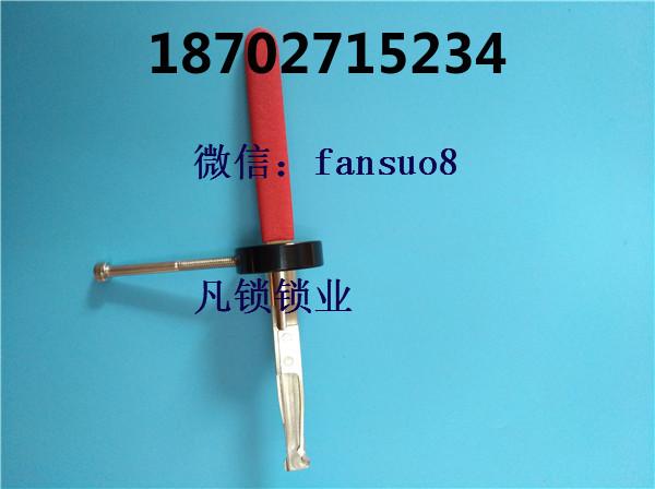 月牙型锡纸工具