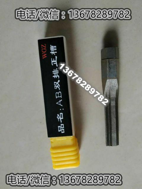 杭州风速开锁学校地址