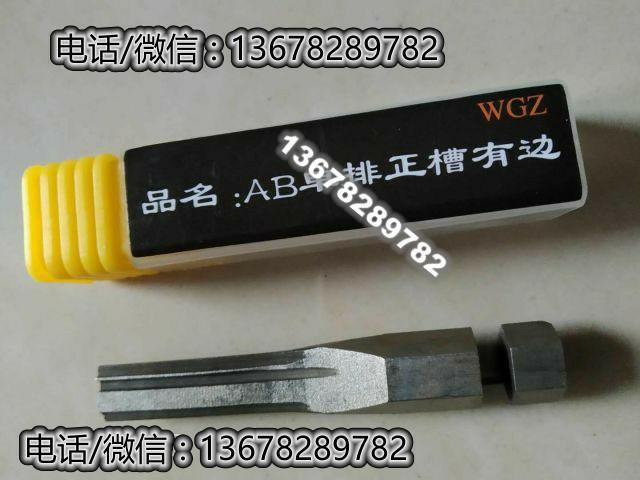 锡纸12代工具