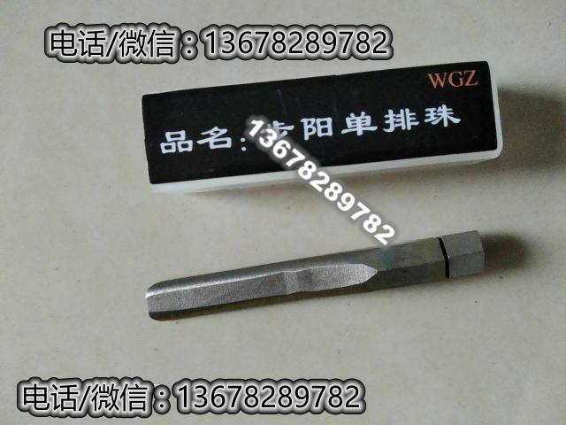 ab锡纸工具出售