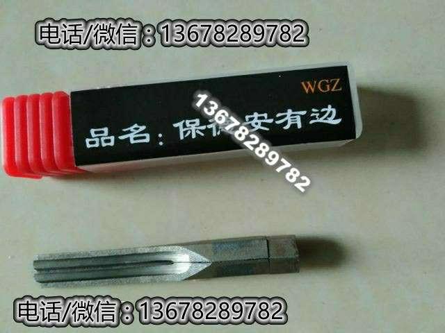 wgz锡纸工具教程